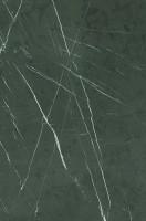 Pracovní deska K026 SU Mramor Pietra šedý 4100/600/38